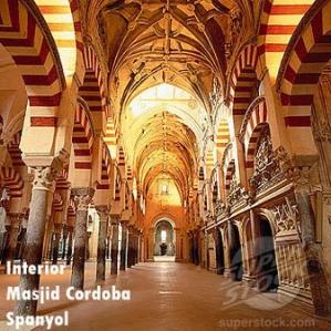 interior-bangunan-peninggalan-Islam-di-Spanyol-Masjid-Cordoba